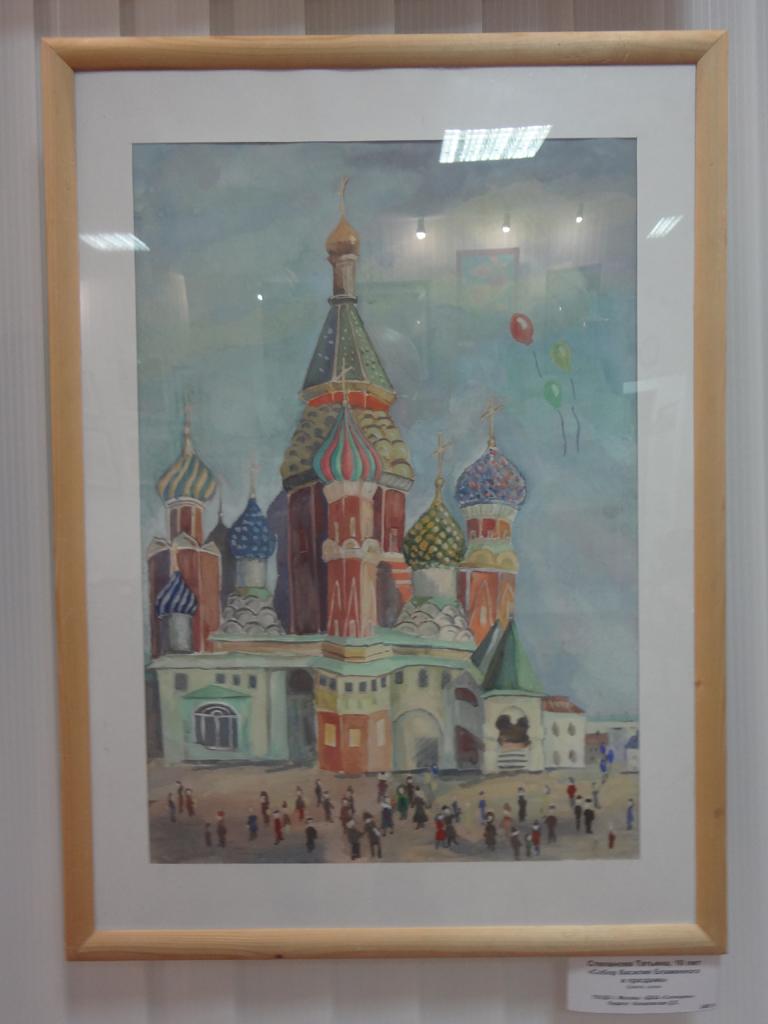 Выставки в москве ноябрь